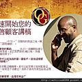 OG Opportunity PPT_Taiwan