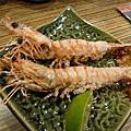 函館 (日本料理)