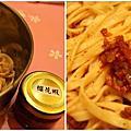 辛主義辣椒醬