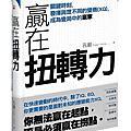 2017.01宋正宇醫師講座