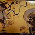 2014京都大阪親子自由行-HARUKA+ICOCA&大阪周遊卡&各式票券