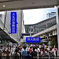2014京都大阪親子自由行DAY7