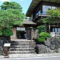 KANSAI D4 嵐山.金閣寺