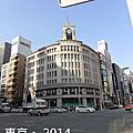 2014日本東北 : Day 1 東京悠閒行