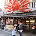 20130214日本大阪