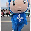 201103花博