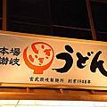 2012京都賞櫻