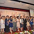 2014-5-2教育部領獎