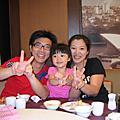 2009雲仙+京星