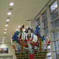 福岡空港,別府溫泉