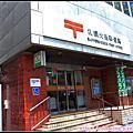 11'0517_03:大通郵便局