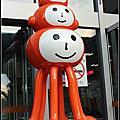 11'1029-[南港]2011台北世界設計大展