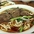 12'0602-[小旅行]台中東勢美食街-洞庭春牛肉麵