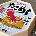06_三原駅弁-章魚飯(浜吉たこめし)