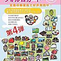 日本明信片、風景印