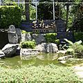 10'0703~04-[楊梅]東森戀戀溫泉