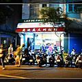 09'0927-[永和]嵐迪義大利洋食館