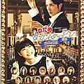 10'0305-交響情人夢 前篇