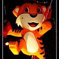 10'0306-[永和]仁愛公園元宵燈會