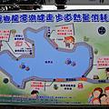 10'0328-[礁溪]龍潭湖
