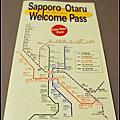 11'0516_02:JR札幌→小樽