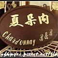 10'1002~03-[吉安]夏朵內小築