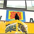 11'0515_05:狸小路商店街