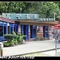 10'1204-[秀林]慕谷慕魚遊客服務中心