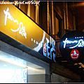 10'1007-[台北]金華街「加一鍋」