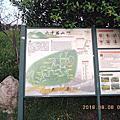 花蓮三日遊(Day3)