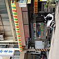 台中市樂群街冷凍芋