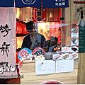 2014 台北大安 福甜屋