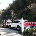 2015-1-24尖石六號花園