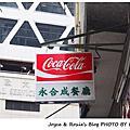 10404香港行-吃吃喝喝