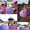 彩繪傘+科學園遊會