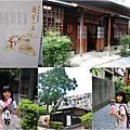 108暑假:台北三日B