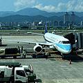 2016.07.23 AE1271 TSA-KNH