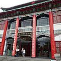 台北。國立歷史博物館、南園湖州粽