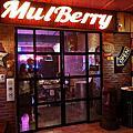 新竹東區。Mulberry韓國餐酒食堂