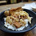 高雄。ㄚ爸滷肉飯+藍昌鮮魚湯