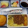 Day1 中華航空,出發至中國北京!
