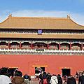 Day5 北京故宮博物院(紫禁城)