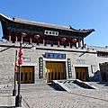 Day3-4 北京密雲。古北水鎮