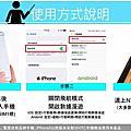 日本網路。飛買家7天無限上網SIM卡