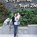 '12_肆_母女倆的親密約會@Taipei Zoo
