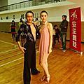 第十一屆淡江盃大專拉丁舞蹈競賽
