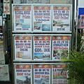 20080217香港赤柱市集