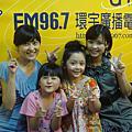 980922上環宇電台