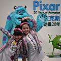 981012大小姐去看皮克斯展覽