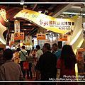 2010.05.03 台北觀光博覽會